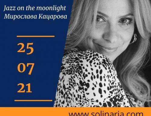 Jazz on the moonlight – Мирослава Кацарова