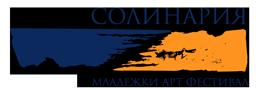 Solianaria Logo